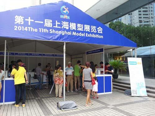2014上海模型展圆满结束