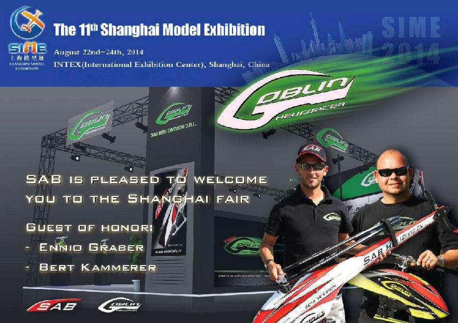 SAB与您相约2014上海模型展